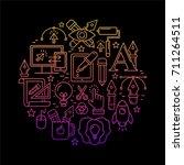graphic design round shape...   Shutterstock . vector #711264511