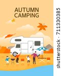 autumn illustrations | Shutterstock .eps vector #711330385