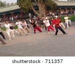 Tai Chi Exercise in Beijing - stock photo