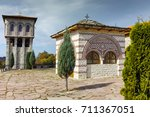 gigintsy monastery  bulgaria  ... | Shutterstock . vector #711367051