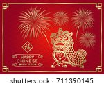 happy chinese new year card... | Shutterstock .eps vector #711390145