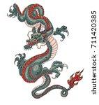 japanese old dragon for tattoo. ... | Shutterstock .eps vector #711420385