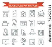household application icons ... | Shutterstock .eps vector #711427831