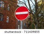dont cross or stop traffic sign | Shutterstock . vector #711439855