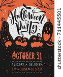 halloween party invitation | Shutterstock .eps vector #711445501