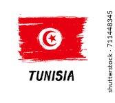 flag of tunisia    grunge | Shutterstock .eps vector #711448345