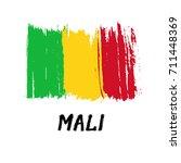 flag of mali    grunge | Shutterstock .eps vector #711448369