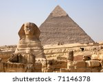 the sphinx and the great... | Shutterstock . vector #71146378