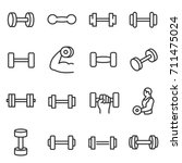 dumbbell  icon set. collection... | Shutterstock .eps vector #711475024