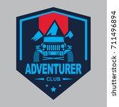 adventure car design template | Shutterstock .eps vector #711496894