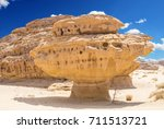beautiful rock formations in... | Shutterstock . vector #711513721