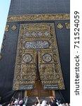 kaaba's door  mecca  saudi... | Shutterstock . vector #711524059