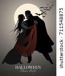 halloween dance party. romantic ... | Shutterstock .eps vector #711548875