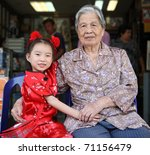 Lovely Old And Kid Asian...