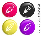 quill multi color glossy badge...