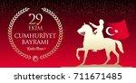 republic day of turkey national ... | Shutterstock .eps vector #711671485