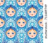 babushka  matryoshka  seamless... | Shutterstock .eps vector #711689749