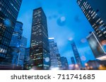 modern skyscrapers against sky... | Shutterstock . vector #711741685