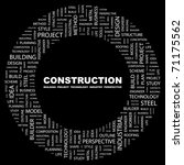 construction. word collage on... | Shutterstock .eps vector #71175562