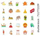 world habits icons set. cartoon ...   Shutterstock . vector #711772159