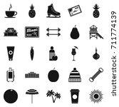 discipline icons set. simple... | Shutterstock . vector #711774139