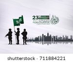 saudi arabia national day in... | Shutterstock .eps vector #711884221