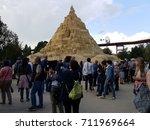 duisburg  nrw  germany   2 sep. ... | Shutterstock . vector #711969664