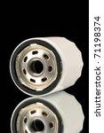 auto oil filter | Shutterstock . vector #71198374