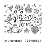 jewish new year holiday....   Shutterstock .eps vector #711985519