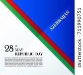 baku vector and azerbaijan flag ... | Shutterstock .eps vector #711990751