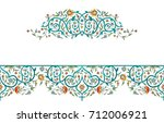 raster version. vintage decor ... | Shutterstock . vector #712006921