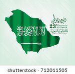 saudi arabia national day in... | Shutterstock .eps vector #712011505