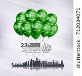 saudi arabia national day in... | Shutterstock .eps vector #712034071