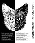 black and white cat head in... | Shutterstock .eps vector #712050454