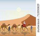 caravan in the desert. vector... | Shutterstock .eps vector #712050829