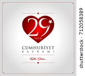 29 ekim cumhuriyet bayrami... | Shutterstock .eps vector #712058389