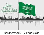 saudi arabia national day in... | Shutterstock .eps vector #712059535