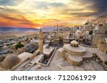 mardin landscape beautiful... | Shutterstock . vector #712061929