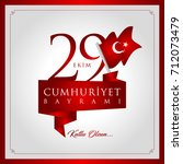 29 ekim cumhuriyet bayrami... | Shutterstock .eps vector #712073479