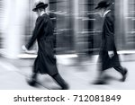 abstract image of jewish... | Shutterstock . vector #712081849