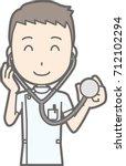 illustration that a male nurse... | Shutterstock .eps vector #712102294