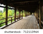 kyoto  japan   july 19  2016 ... | Shutterstock . vector #712113964