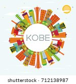 kobe skyline with color... | Shutterstock .eps vector #712138987