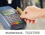 close up of payment machine...   Shutterstock . vector #71217253