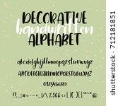 handwritten vector font. modern ... | Shutterstock .eps vector #712181851