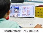 september  2017. phil the asian ... | Shutterstock . vector #712188715