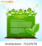 green eco sample template with... | Shutterstock .eps vector #71219278