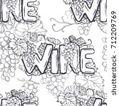 ink hand drawn wine lettering... | Shutterstock .eps vector #712209769