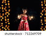 cute little indian girl... | Shutterstock . vector #712269709