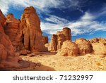 Bizarre Sandstone Cliffs In...